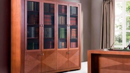 Cube biblioteka 240 z intarsją