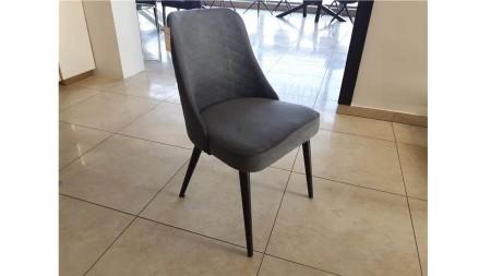 OUTLET Krzesło SEVILLA