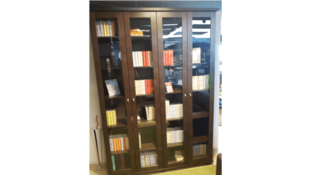 OUTLET – Biblioteka 165 AMBASADOR