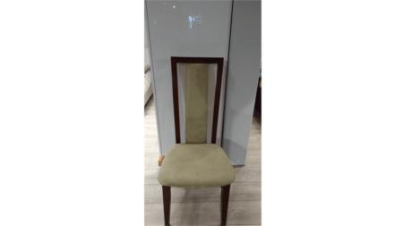 OUTLET – Krzesło WIDE tkanina